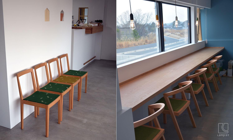 Uチェア、R+Rチェア/ブナ/別注張地/宮崎椅子